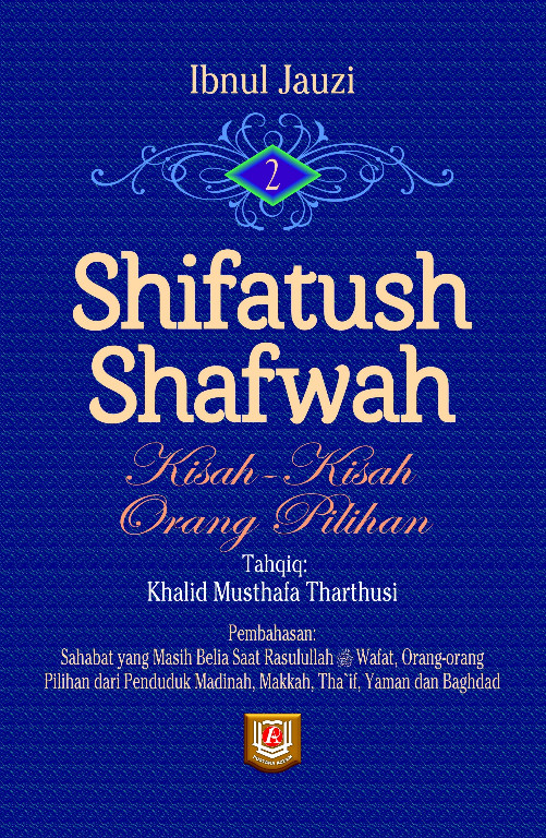 Shifatush Shafwah 2