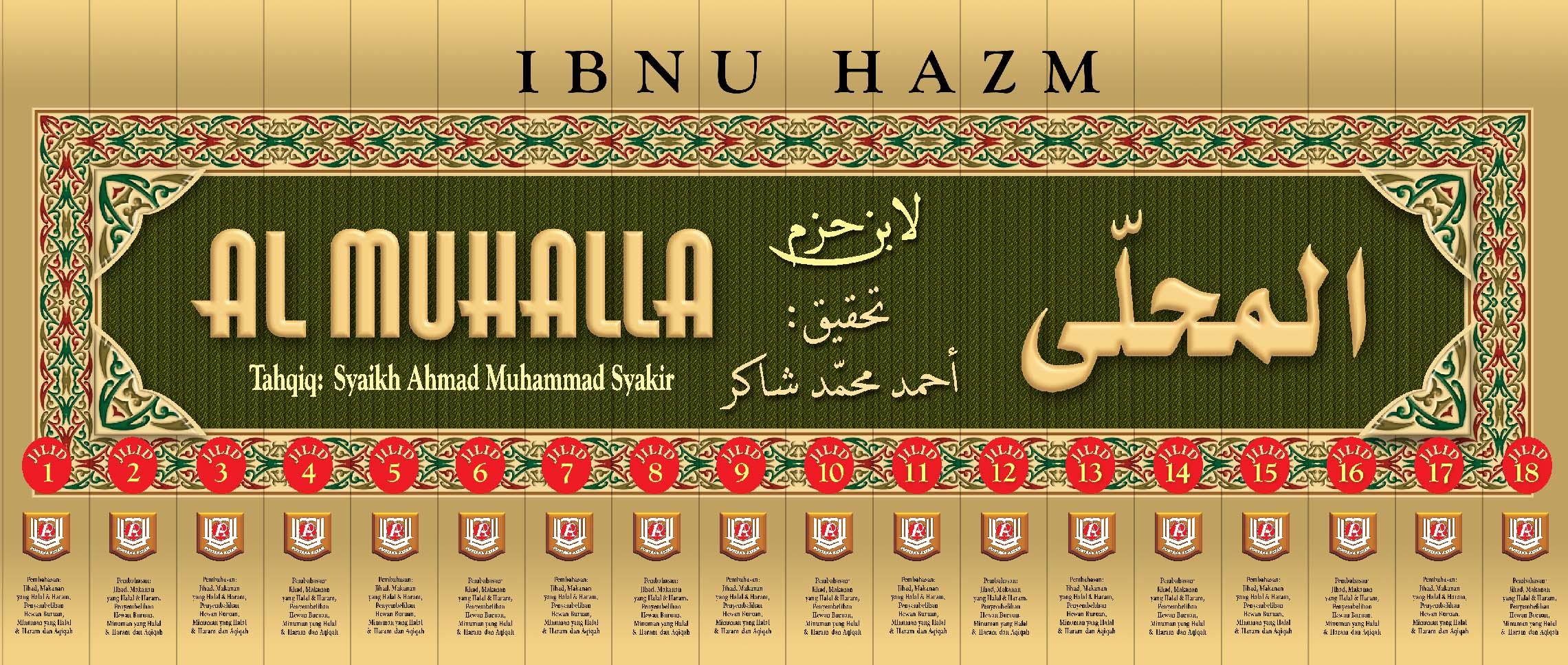 Al Muhalla Lengkap