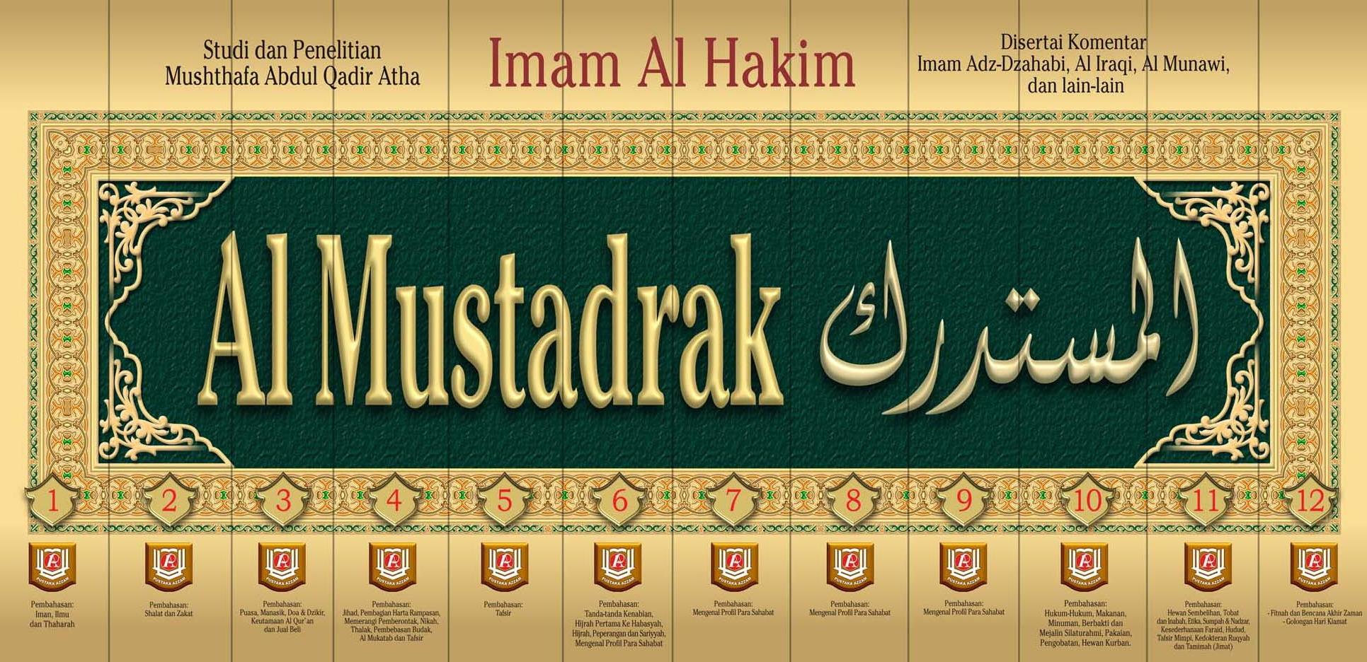 Al Mustadrak Home